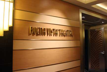 Buena-Vista-Movie-Theatre-Disney-Fantasy